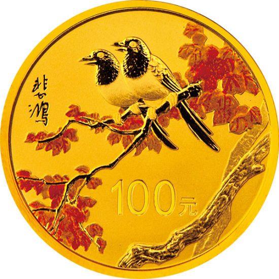 7.776克( 1/4盎司)圆形金质纪念币背面图案