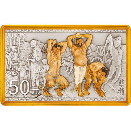 155.52克(5盎司)长方形银质纪念币背面图案