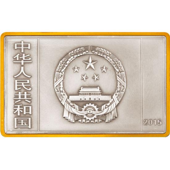 155.52克(5盎司)长方形银质纪念币正面图案