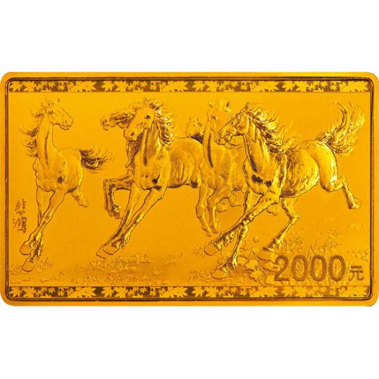 155.52克(5盎司)长方形金质纪念币背面图案