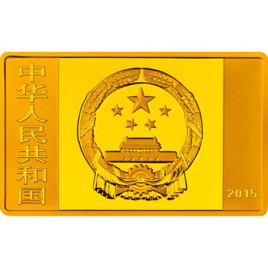 155.52克(5盎司)长方形金质纪念币正面图案