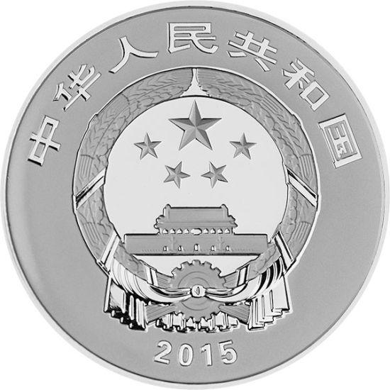 31.104克(1盎司)圆形银质纪念币正面图案